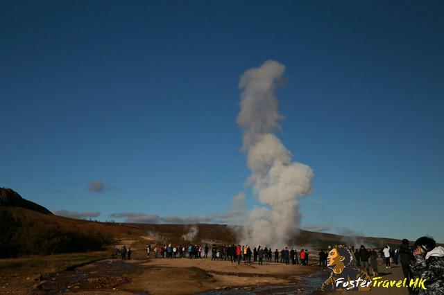 Geysir - Iceland - Golden Circle