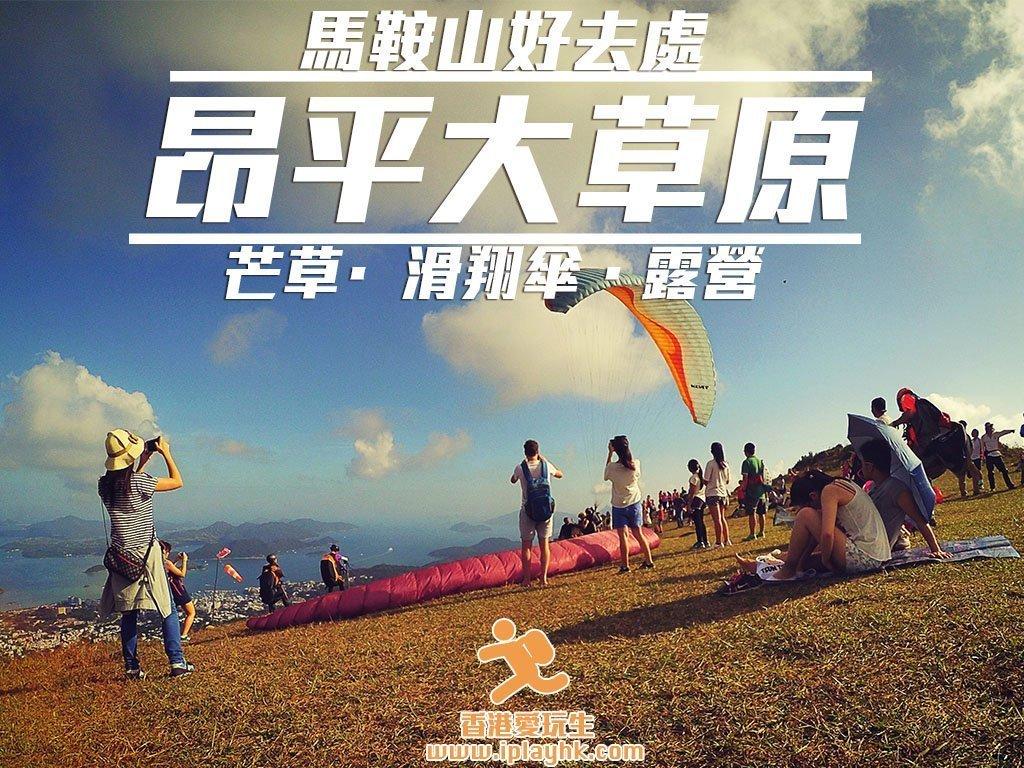 Cover_maonshan