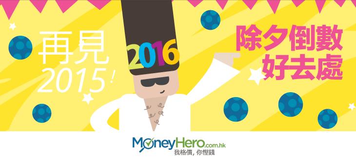 2015-_blog