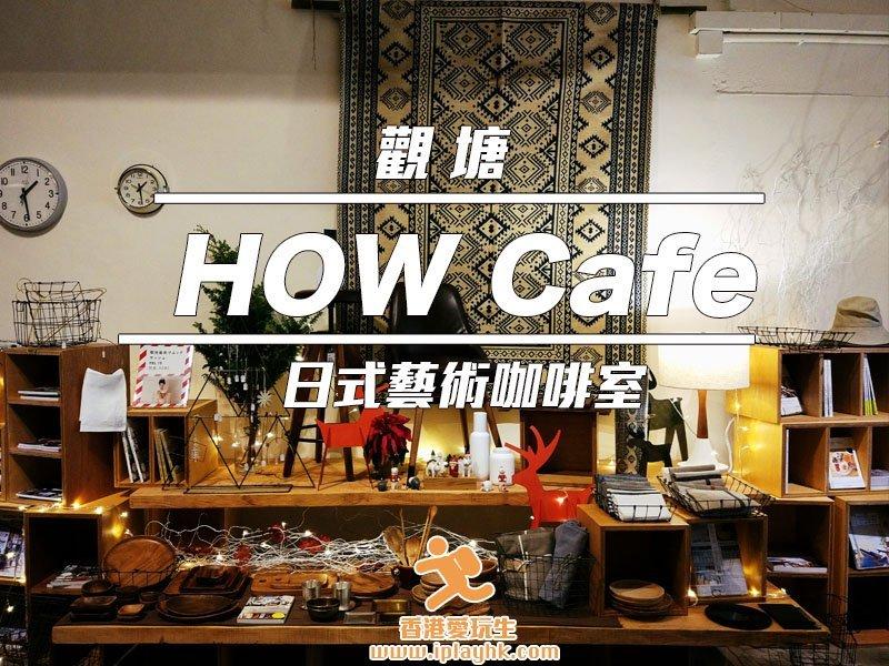 Cafe_kwuntong