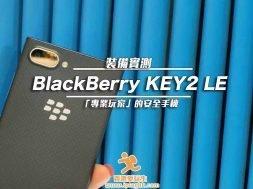 Cover_BlackberryKey2LE