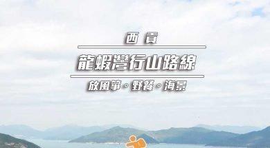 Cover_longhawan