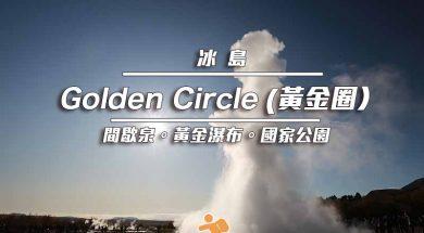 Cover_Golden Circle